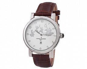Копия часов Ulysse Nardin Модель №MX1648