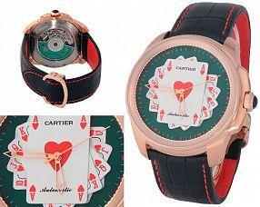 Копия часов Cartier  №N0548