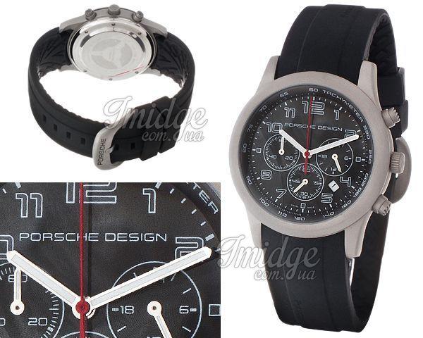 Мужские часы Porsche Design  №MX1632