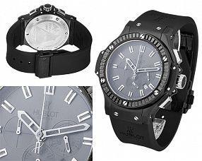 Мужские часы Hublot  №MX3273