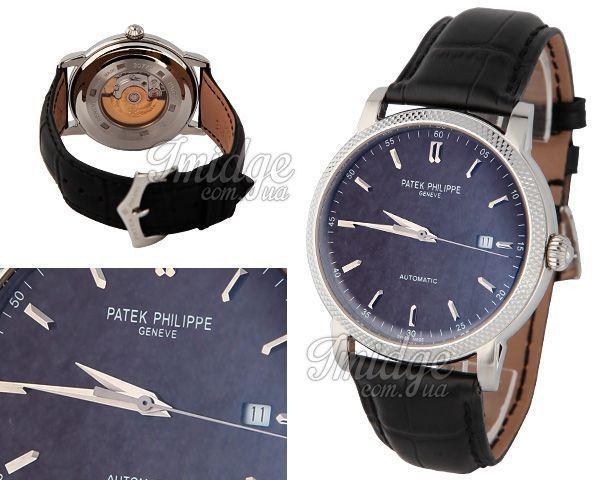 Копия часов Patek Philippe  №M4552-2