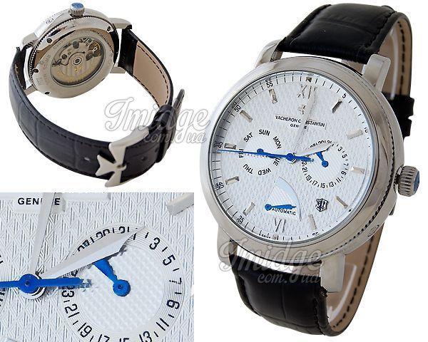 Мужские часы Vacheron Constantin  №H0929