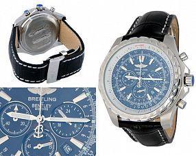 Мужские часы Breitling  №MX0199