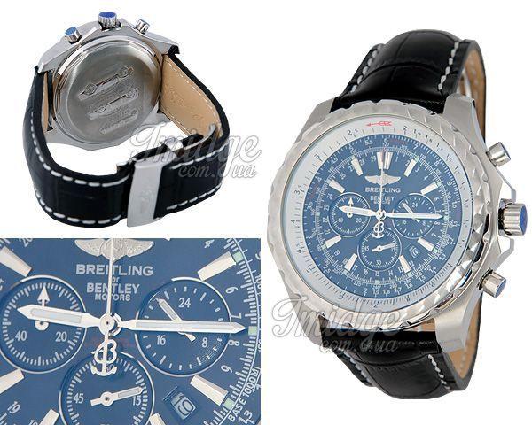 Копия часов Breitling  №MX0199
