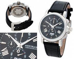 Мужские часы Montblanc  №MX1813