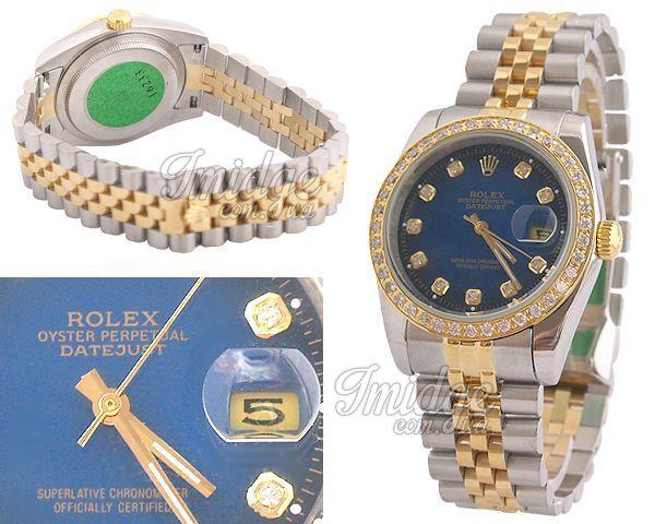 Унисекс часы Rolex  №MX0203