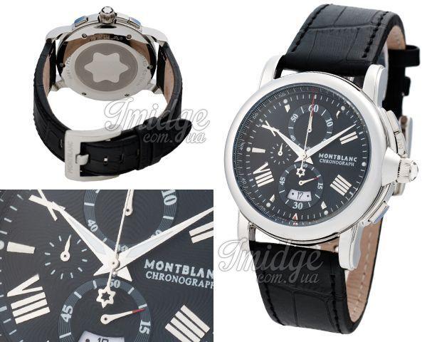 Копия часов Montblanc  №MX1813
