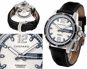 Мужские часы Chopard  №N2508