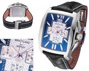 Мужские часы Breitling  №MX3535