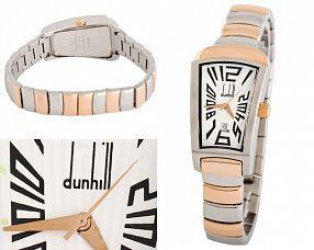 Копия часов Dunhill  №MX1067