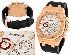 Копия часов Audemars Piguet  №M4607