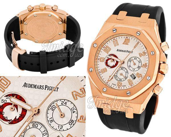 Мужские часы Audemars Piguet  №M4607