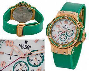 Женские часы Hublot  №MX1325