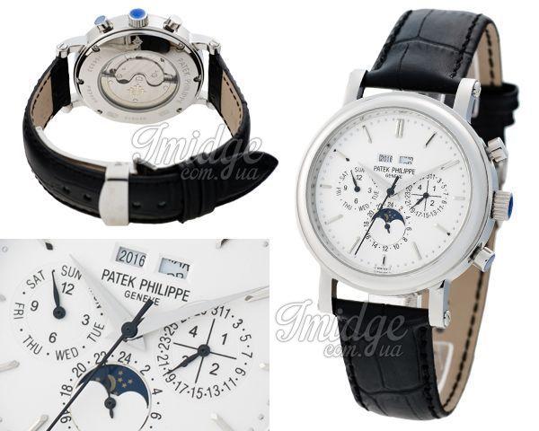 Мужские часы Patek Philippe  №MX1820