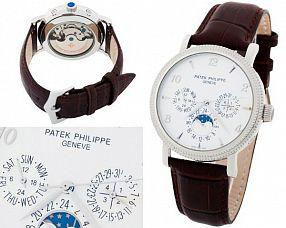 Копия часов Patek Philippe  №MX2588