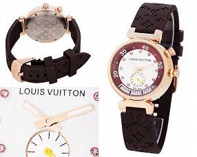 Копия часов Louis Vuitton  №MX2175