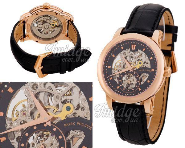 Мужские часы Patek Philippe  №N1276