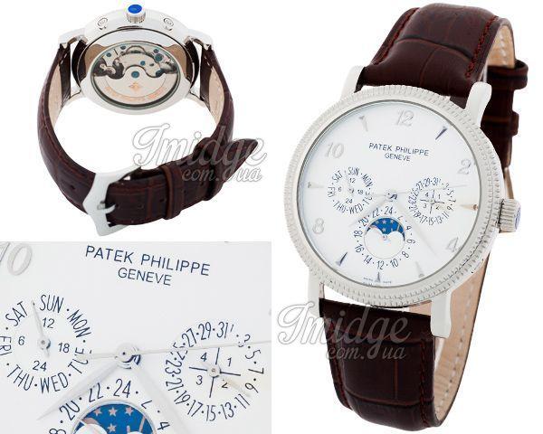 Мужские часы Patek Philippe  №MX2588
