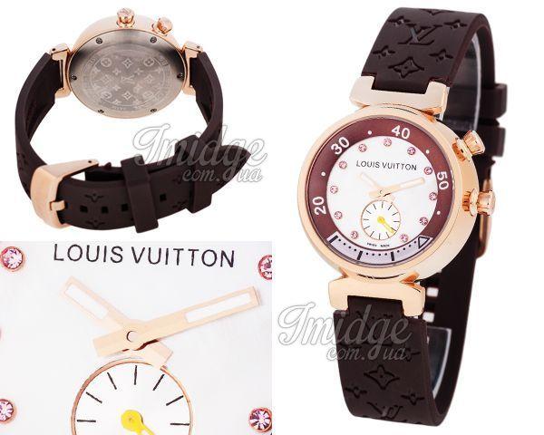 Женские часы Louis Vuitton  №MX2175