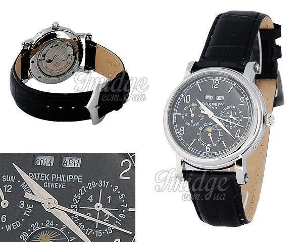 Копия часов Patek Philippe  №MX0151