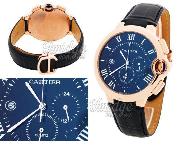 Копия часов Cartier  №N2071