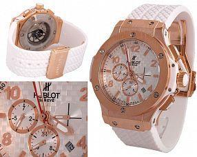 Женские часы Hublot  №MX0228