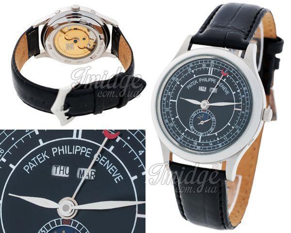 Мужские часы Patek Philippe  №MX2648