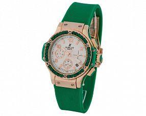 Женские часы Hublot Модель №MX1662