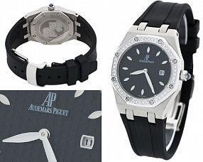 Копия часов Audemars Piguet  №MX2605