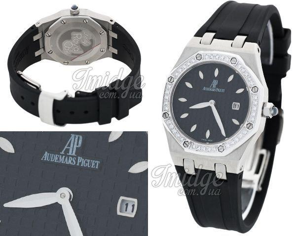 Женские часы Audemars Piguet  №MX2605