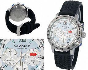 Копия часов Chopard  №M2703