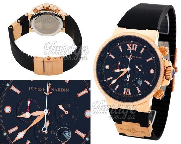 Мужские часы Ulysse Nardin  №MX2467