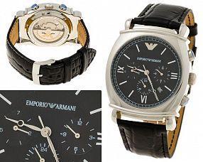 Копия часов Emporio Armani  №MX0960