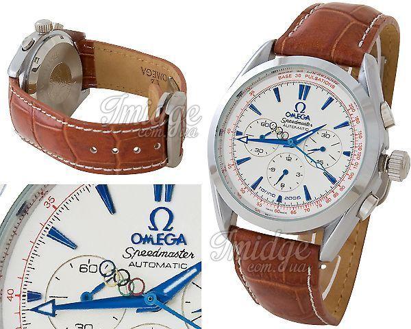Мужские часы Omega  №C0392