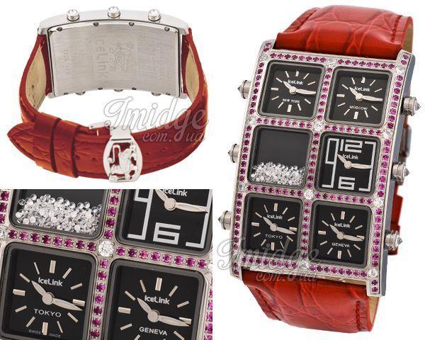 Унисекс часы IceLink  №MX1206