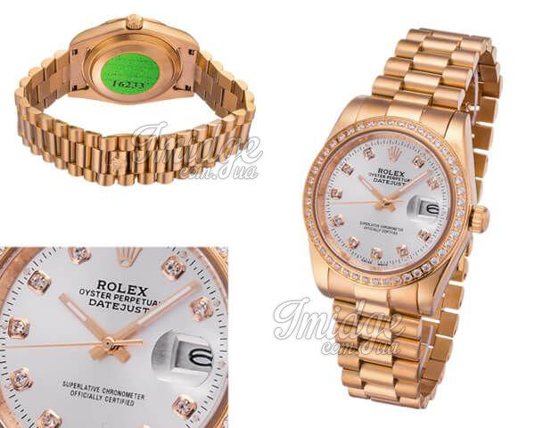 Женские часы Rolex  №MX3493