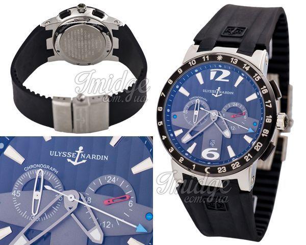Мужские часы Ulysse Nardin  №MX1438