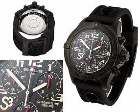 Мужские часы Breitling  №N2564