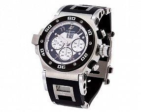 Мужские часы Hysek Модель №N2484