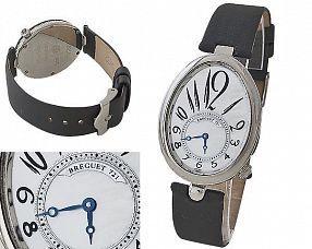 Женские часы Breguet  №MX3787