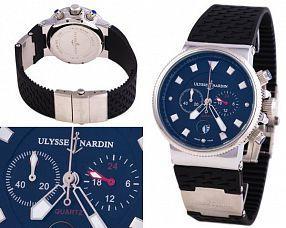 Мужские часы Ulysse Nardin  №N0850