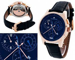 Мужские часы Jaeger-LeCoultre  №N2419