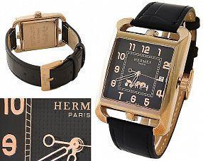 Мужские часы Hermes  №S034