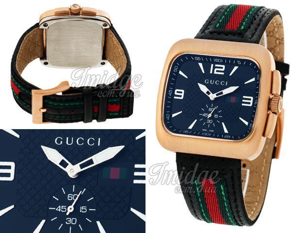 Унисекс часы Gucci  №N1867