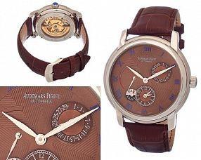 Мужские часы Audemars Piguet  №N0897