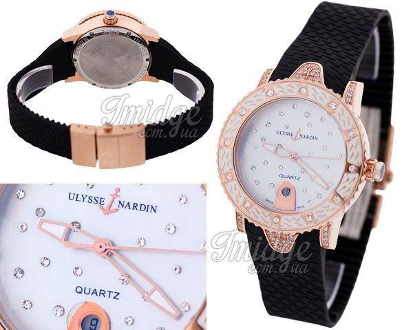 Женские часы Ulysse Nardin  №MX2808