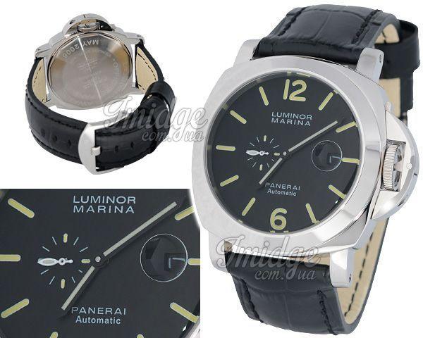 Мужские часы Panerai  №MX0472