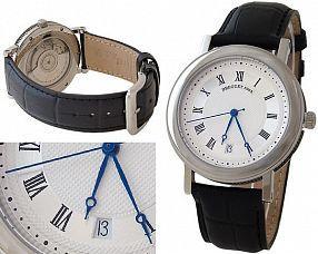 Мужские часы Breguet  №M2287