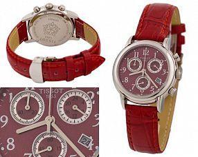 Копия часов Tissot  №N1370