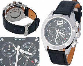 Копия часов Chopard  №N0462